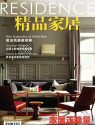 12_Residence China 2012